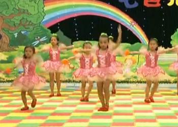幼儿广场舞